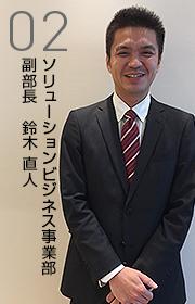 career_saiyo_02