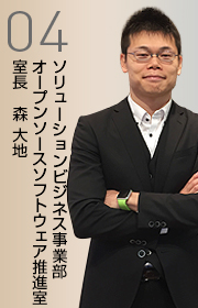 career_saiyo_04