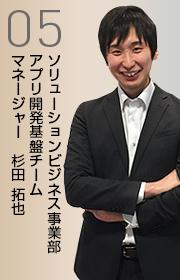 career_saiyo_05