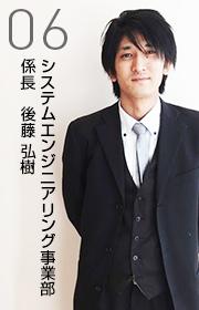 career_saiyo_06