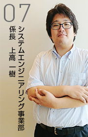career_saiyo_07