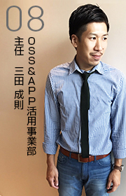 career_saiyo_08