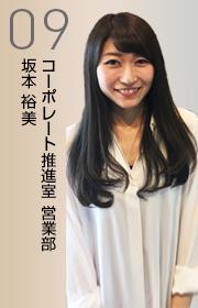 career_saiyo_09