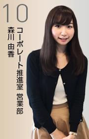 career_saiyo_10