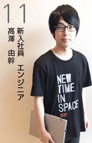career_saiyo_11