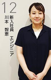 career_saiyo_12