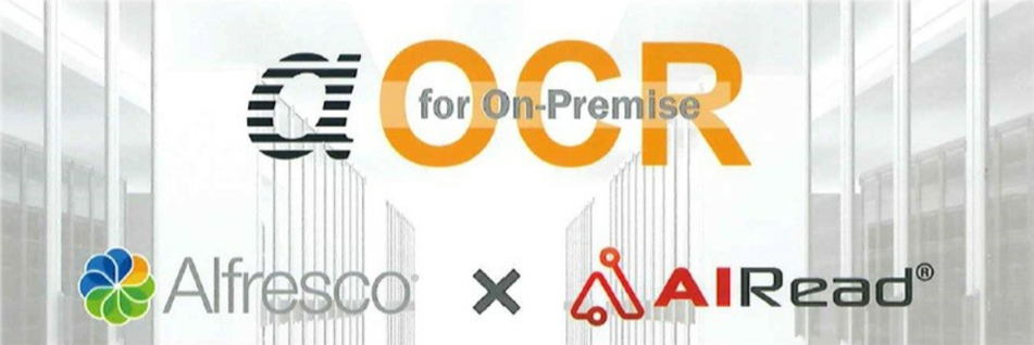 image for aOCR